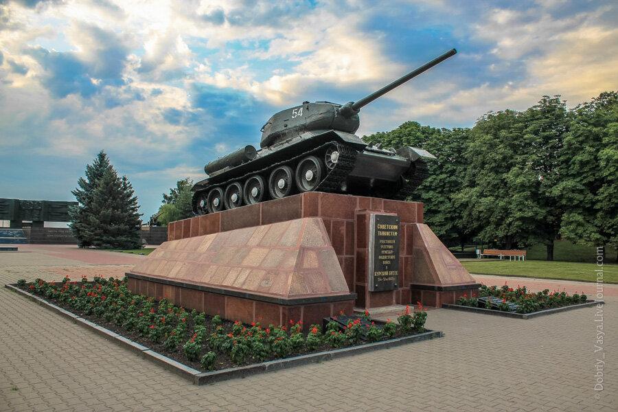 Памятники курской битвы картинки