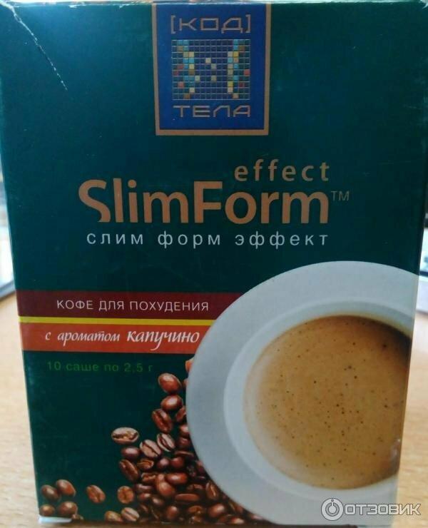 Похудеть На Кофе Отзывы. Кофейная диета для похудения на 3, 7 и 14 дней, отзывы и результаты