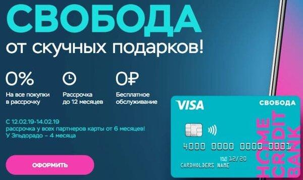 ограничение суммы долга по кредиту