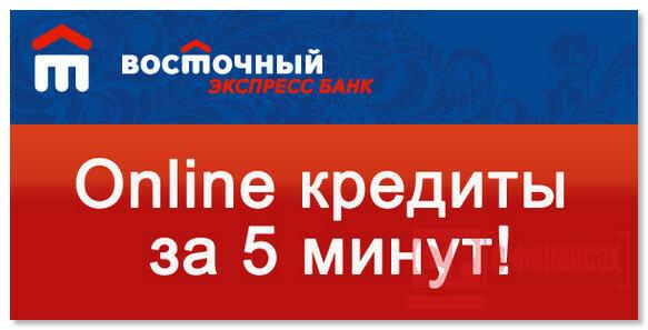Легкий способ взять потребительский кредит в банке Уралсиб города Ижевск.