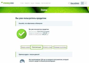 капуста личный кабинет войти в личный кабинет войти на русском перевод задолженности в займ