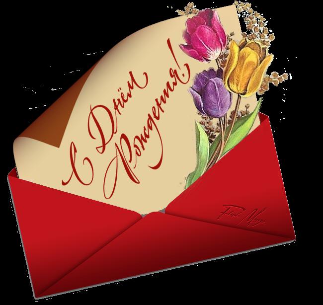 юный флеш поздравления и открытки разгар отпускного сезона