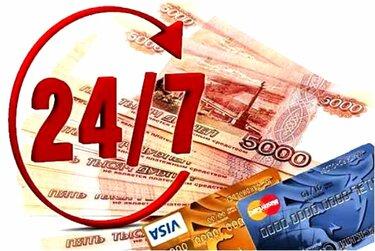 срочно нужны деньги кредитная история кредиты с просрочками и плохой кредитной историей на карту