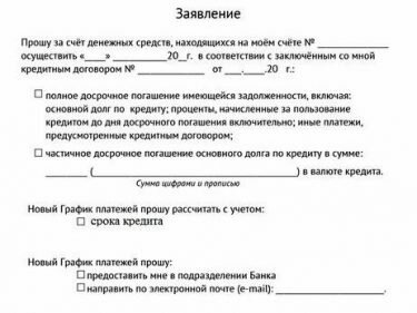 займер вход в личный кабинет войти mega-zaimer.ru