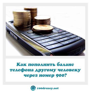 рефинансирование кредита в восточном банке калькулятор онлайн