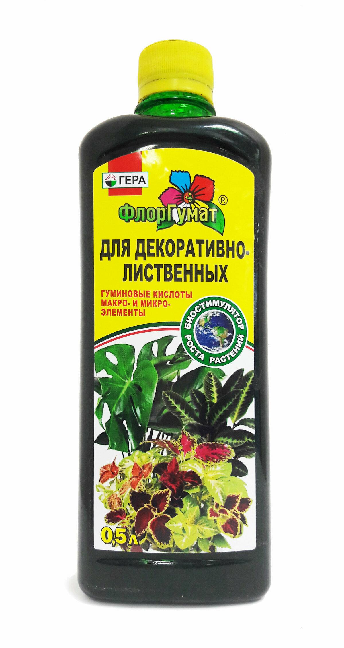 Удобрение для почвы Триходермин во Владикавказе