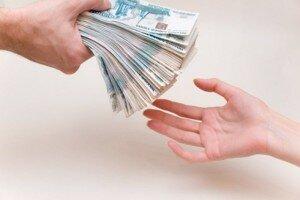 Микрокредиты в москве в день обращения кто может получить налоговый вычет по ипотеке