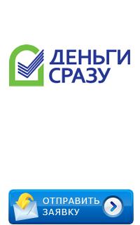 совкомбанк кредит наличными условия кредитования калькулятор в краснодаре
