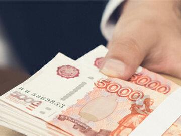 Микрокредиты по всей россии на карту получить одобрение по ипотеке сбербанк
