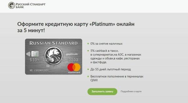 Хом кредит карта онлайн инвестировать в недвижимость в крыму