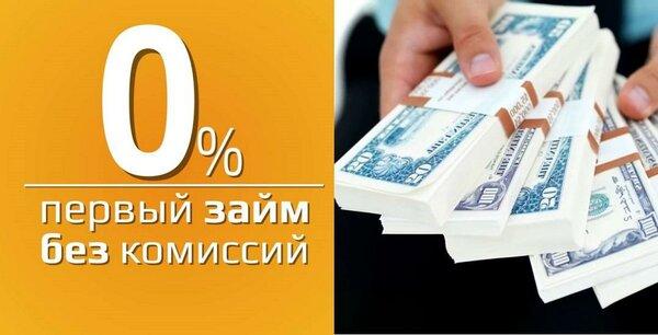 план строительства метро москвы до 2023 года схема