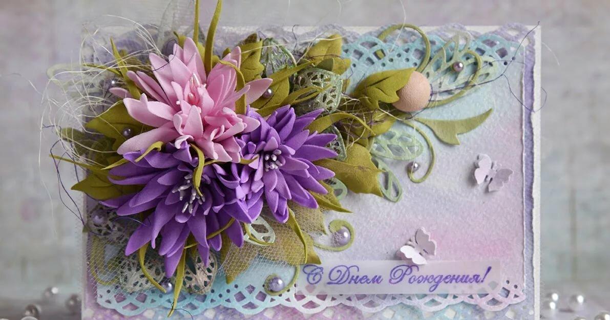 Картинки, цветы из фоамирана для открыток мастер класс видео