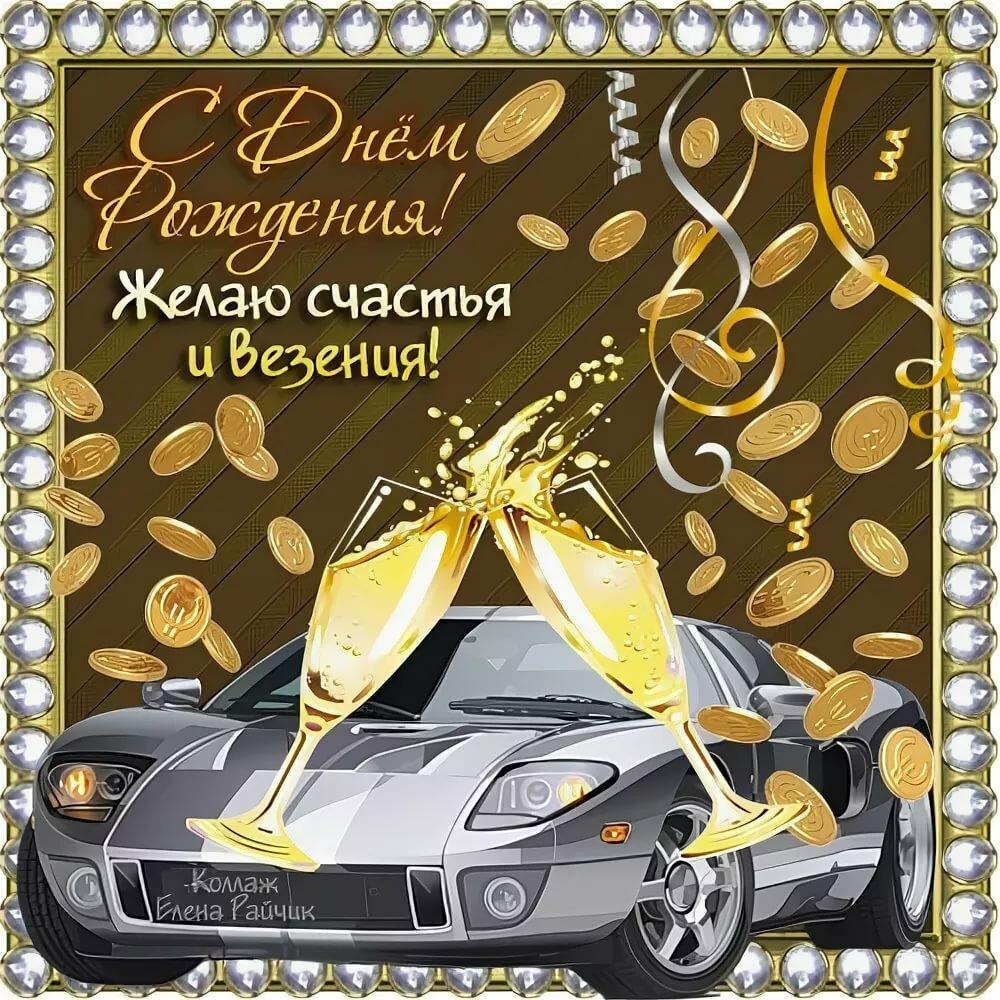 Надписью, открытка с днем рождения дорогой дядя