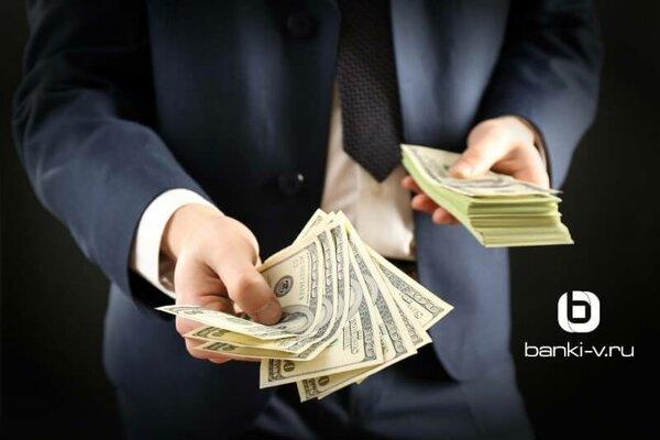 Татфондбанк получить кредит взять кредит онлайн хоум
