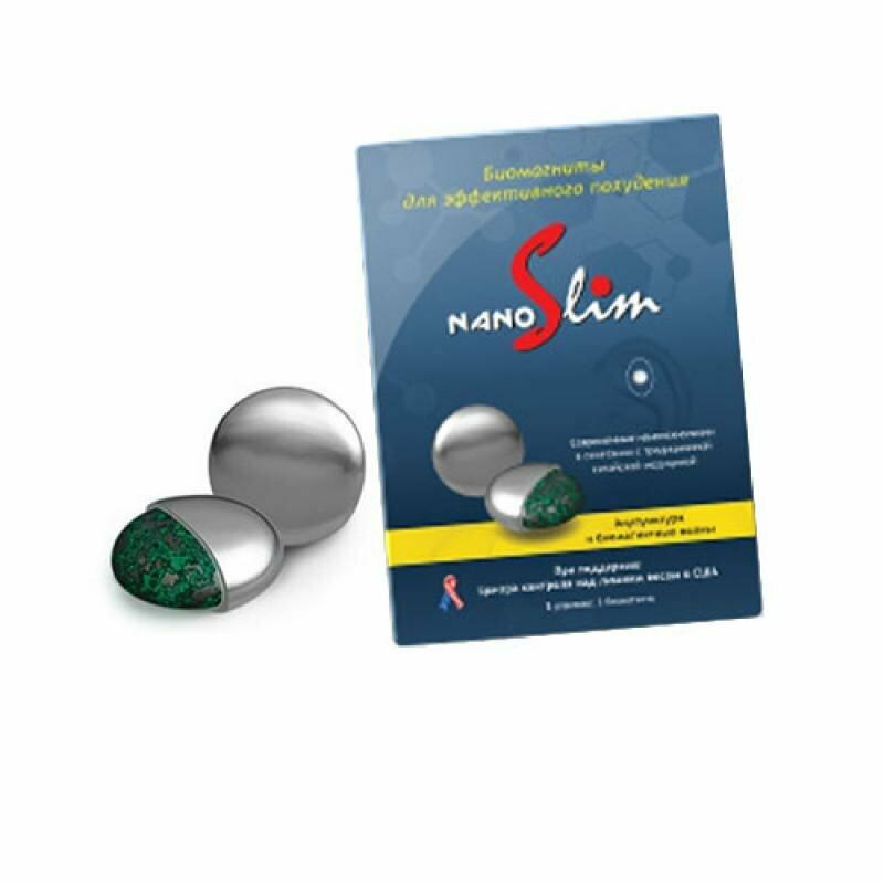 Как Купить Магнит Для Похудения. Нано Cлим биомагниты для похудения