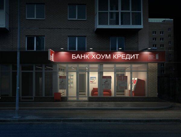 подать заявку на кредит онлайн газпромбанк