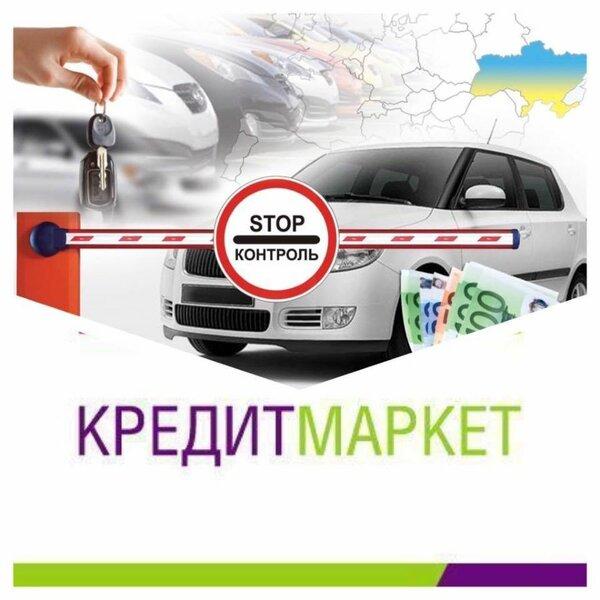 Кредиты под залог автомобиля псков автосалон ирито в москве на дмитровском шоссе