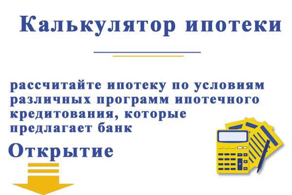 документы на получение кредита в сбербанке юридическому лицу