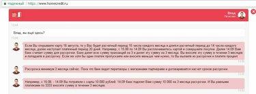 кредит партнер иркутскбизнес план для получения кредита должен включать