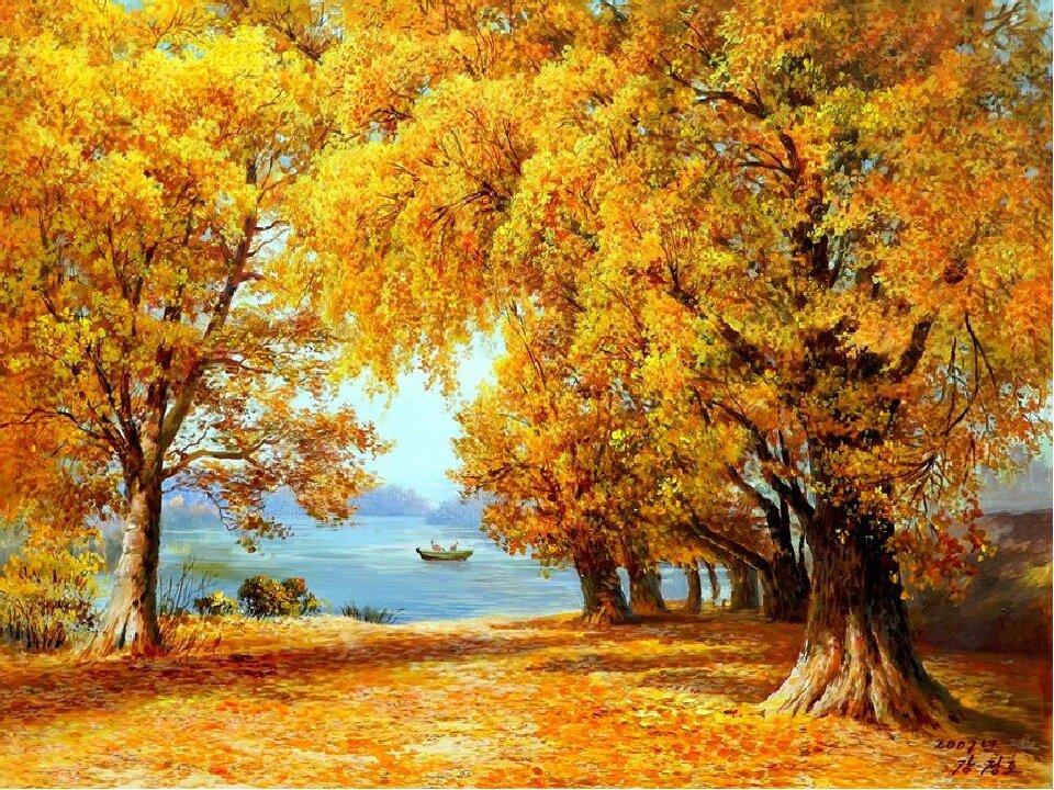 Картинки природы осенью для детей, скинуть