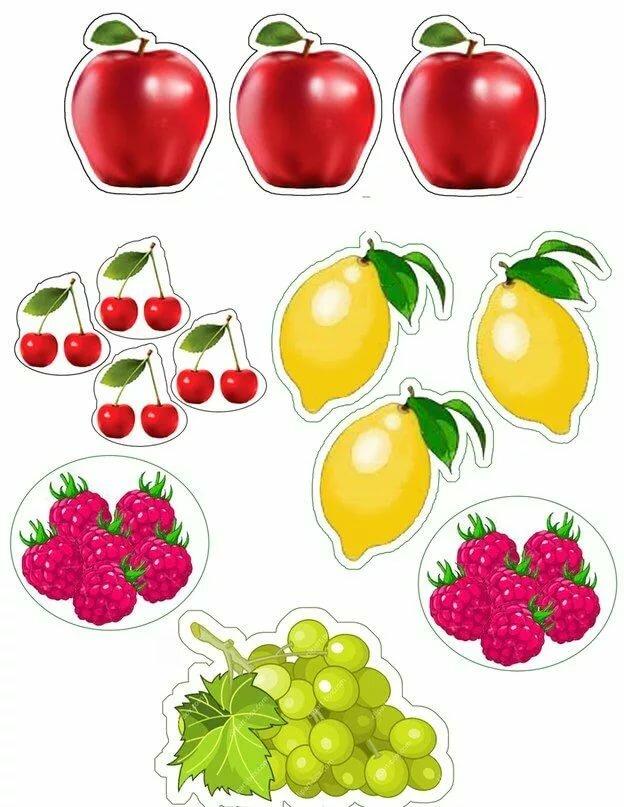 ягоды и фрукты в картинках для малышей раз