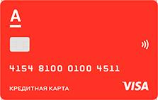 Абрамов деньги кредит банки учебник