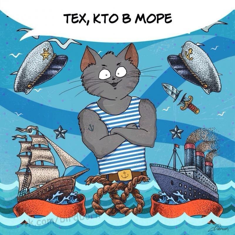 Картинки к 23 февраля морские