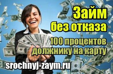 Яндекс конвертер валют api