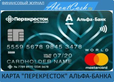 Образец приказа на кредит