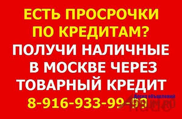Помогу взять вам с кредитом иркутск в каком банке взять кредит в ижевске