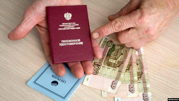 Какой банк дает кредит без пенсионных отчислений в казахстане