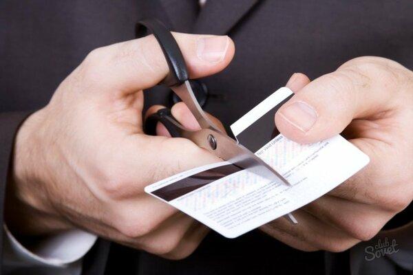 Как отказаться от смс информирования хоум кредит