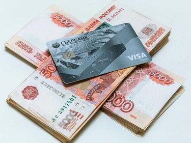 потребительский кредит в банке уралсиб