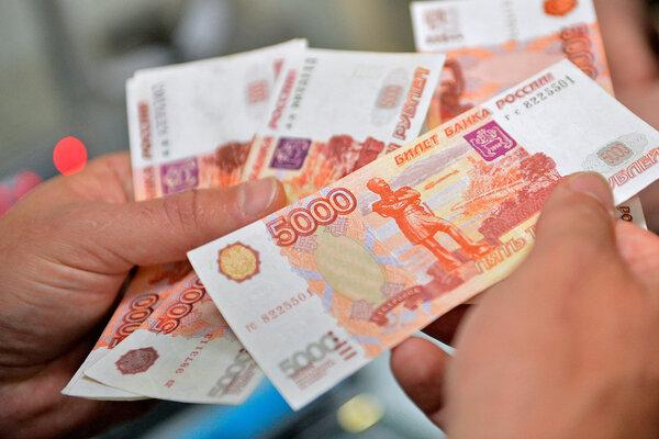 получить деньги в кредит в банке сбербанка