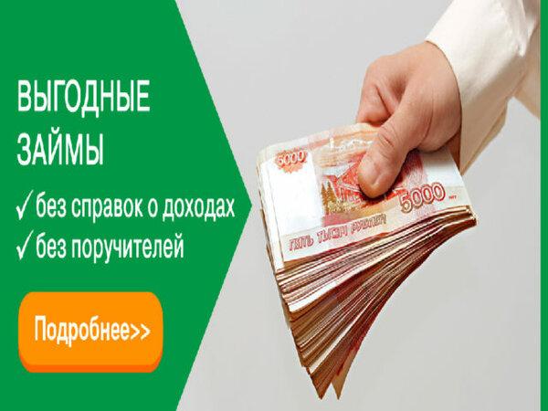 С 21 года. Рефинансирование. Рефинансирование · Онлайн заявка на рефинансирование.