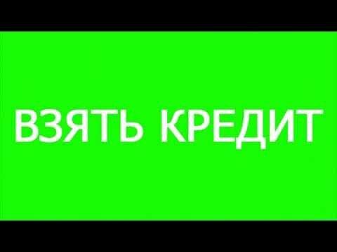 получить кредит в каспий банке онлайн заявка атырау кредит до 200000 рублей по 2 документам