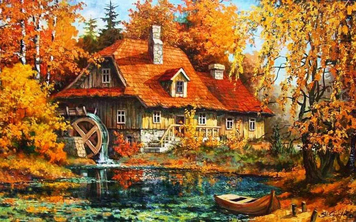 старенький дом картинки гиф моей семье очень