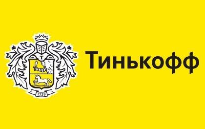 банки томска кредит онлайн заявка
