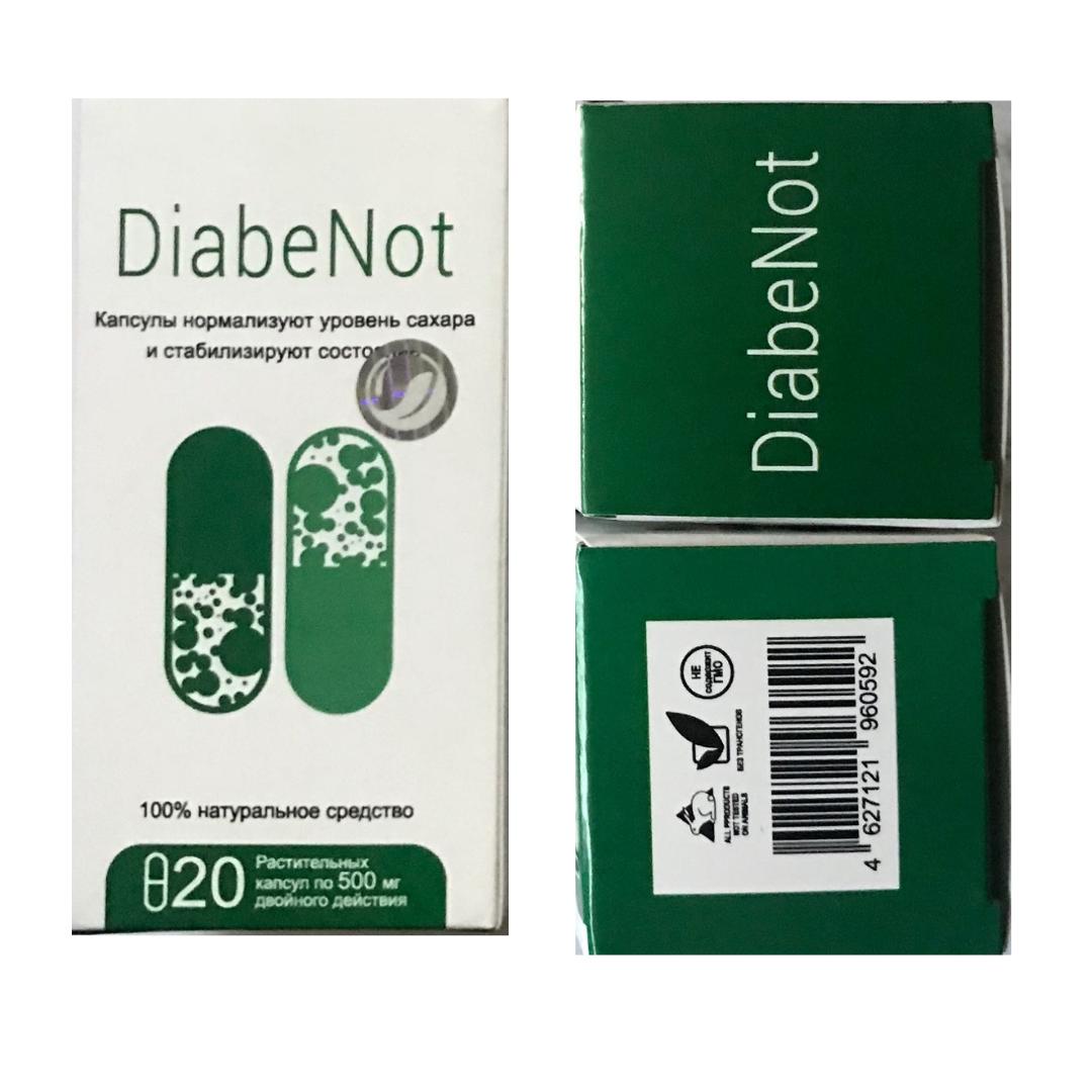 DiabeNot от диабета в Пензе