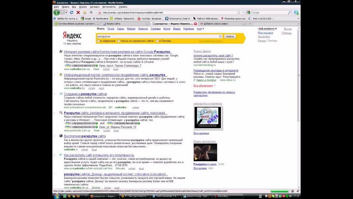 Продвижения сайта ucoz автоматическая создание сайта