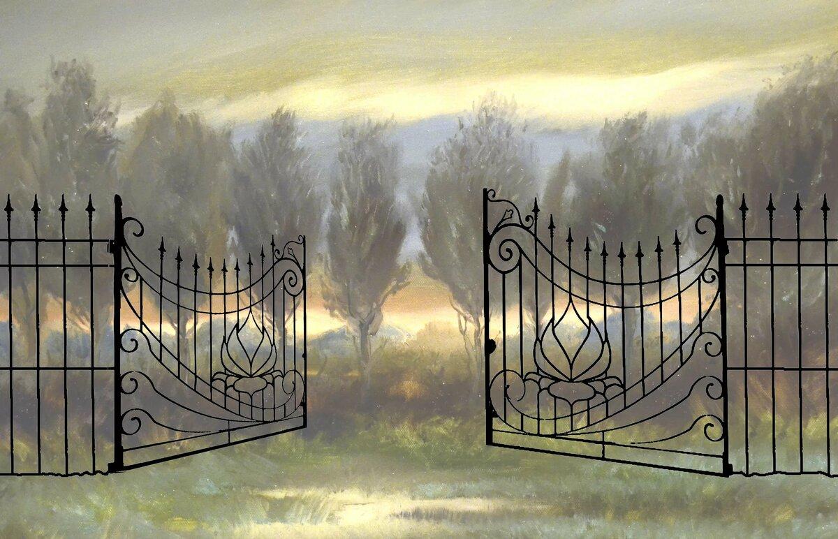 Картинка ворота открыты