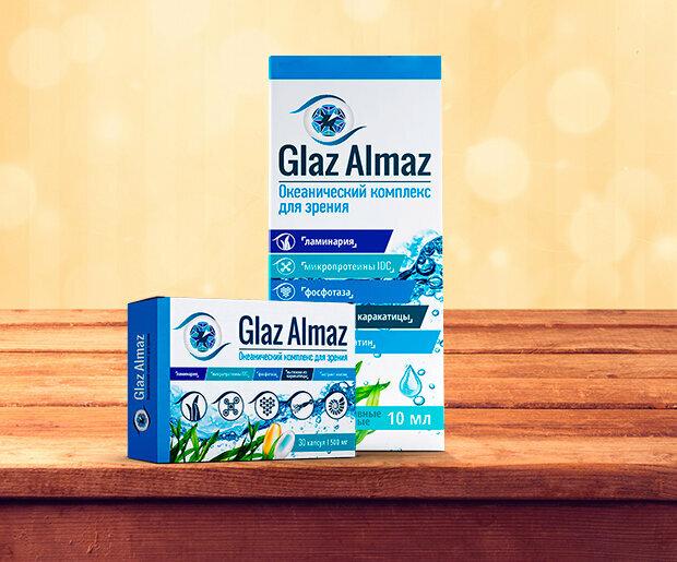 Glaz Almaz для улучшения зрения в Волжском