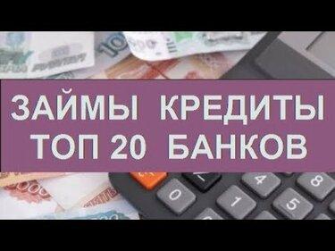 Кредиты в новокузнецке онлайн инвестировать в строительство торгового центра