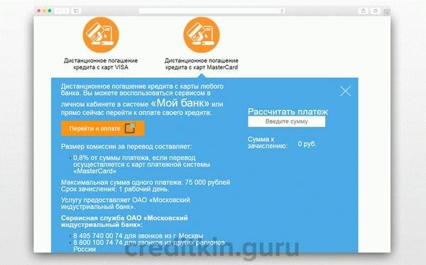 паспорт для займа онлайн данные
