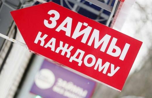 Втб банк оформить кредитную карту онлайн заявка