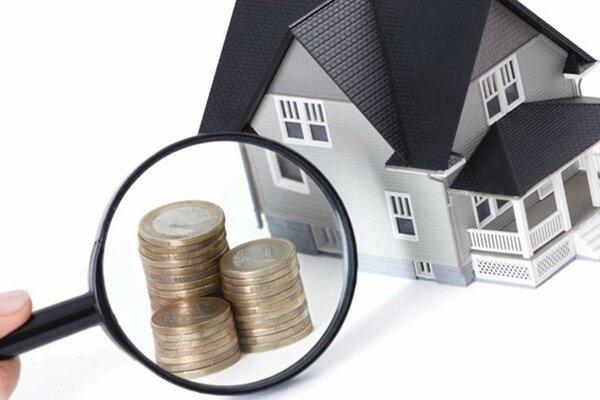 кредит под залог земельного участка в казани хоум кредит анкета