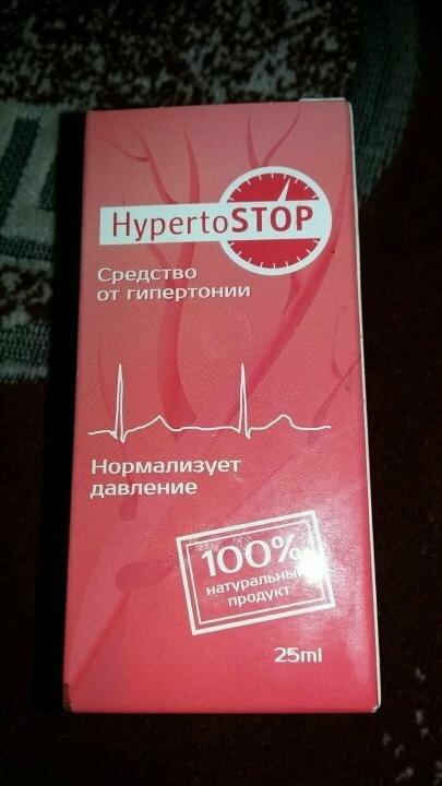 HYPERTOSTOP - от гипертонии в Пскове