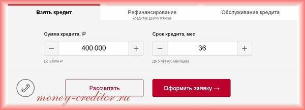 оформить кредитную карту хоум кредит онлайн с моментальным решением с доставкой