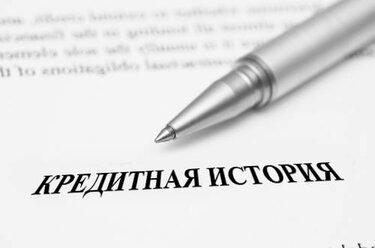 портал директ кредит ру