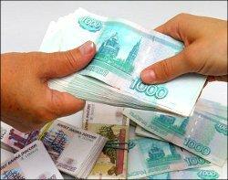 Кредит взять санкт петербург мошенники микрокредит
